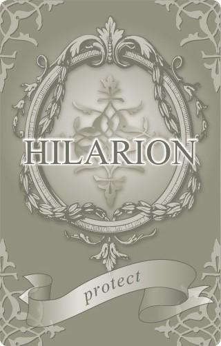 ヒラリオン「HILARION」復活と再生