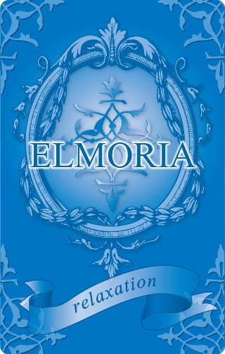 エルモリア「ELMORIA」神聖なるサポート